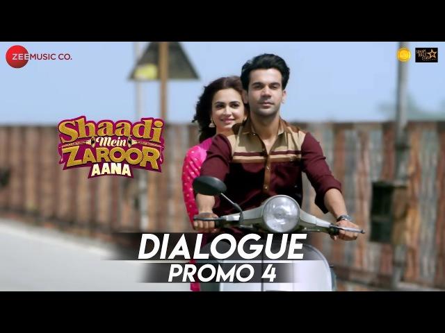 Shaadi Mein Zaroor Aana | Aakward Nahin Hota; Awkward Hota Hai | Promo 4 | Rajkummar Rao | Kriti K