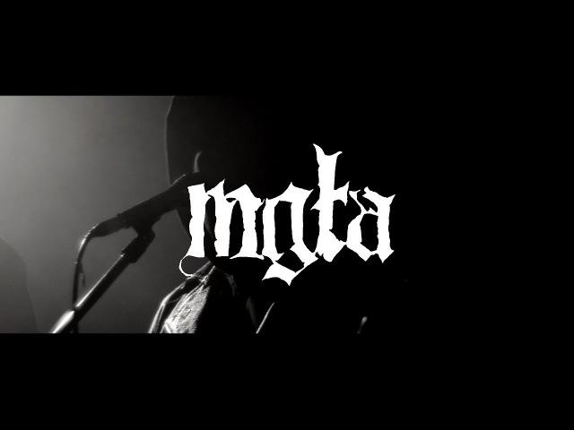 Mgła - Groza III @ Lithuania (Armageddon Descends V)