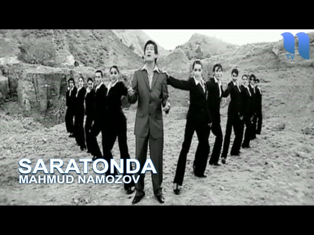 Mahmud Nomozov - Saratonda | Махмуд Номозов - Саратонда (remix version)