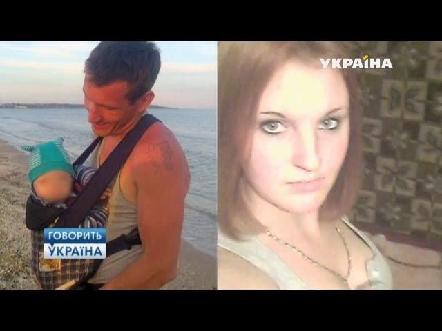 Загуляла в Гуляевке (полный выпуск) | Говорить Україна