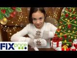 Fix Price / Новый год / Новинки / Alinka