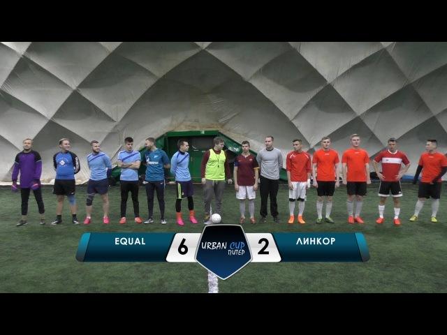 EQUAL Team - Линкор без Катеначчо, обзор матча