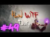 HoN WTF Daily #49