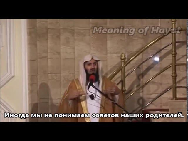 Истории Пророков - 15: Якуб (мир ему), Юсуф (мир ему)- часть 1