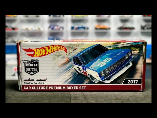 Lamley Preview: The Hot Wheels Team Introduces the RLC Car Culture Bundle