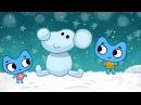 Мультфильмы для Малышей - Котики, вперед! - Соврёшь - пропадёшь! Серия 11