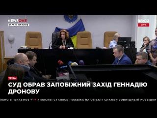 Суд над Дроновым: второму участнику смертельного ДТП в Харькове зачитали приговор 09.11.17