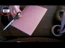 Видео урок Рекомендация по упаковке банкнот бон и других ценных бумаг при отправлении почтой