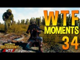 PUBG WTF Funny Moments Highlights Ep 34 (playerunknown's battlegrounds Plays)