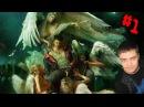 Прикольное начало - DmC Devil May Cry 1