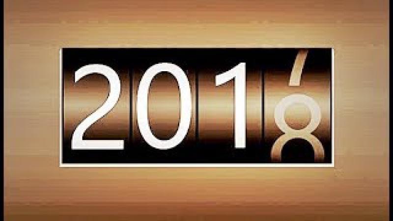 WELCOME 2018 II COMING SOON II NB: THE HIGHLIGHTS