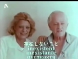 Жюль Дассен и Мелина Меркури, 1976