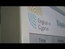 Летний языковой лагерь на Кипре