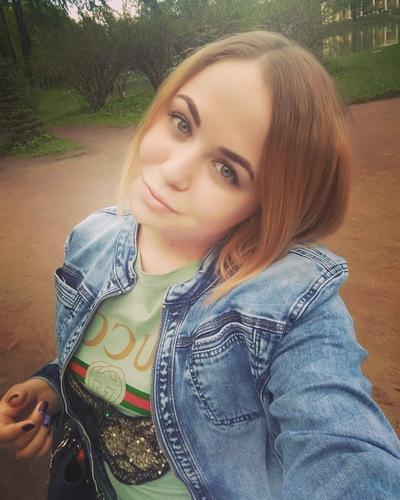Яна Алексеевна