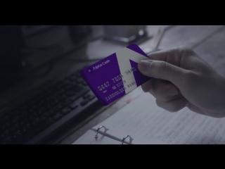 ALPHA CARD _ Криптовалютная дебетовая карта