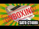 Термальный принтер SATO CT408i (USB и RS-232)