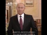 Путин поздравил женщин России с 8 Марта и прочитал стихотворение Дементьева