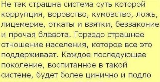 https://pp.userapi.com/c840732/v840732085/190b8/KfpuofowAqU.jpg