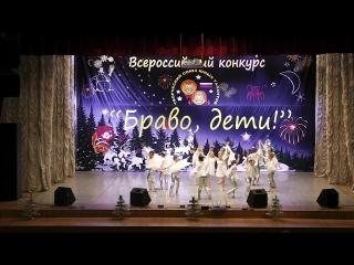 Liberty Dance - Восхождение звезд (на