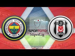 Фенербахче 2:1 Бешикташ | Турецкая Суперлига 2017/18 | 6-й тур | Обзор матча