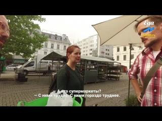 Как спасают еду в Швеции. Шведская экспедиция «Еды»