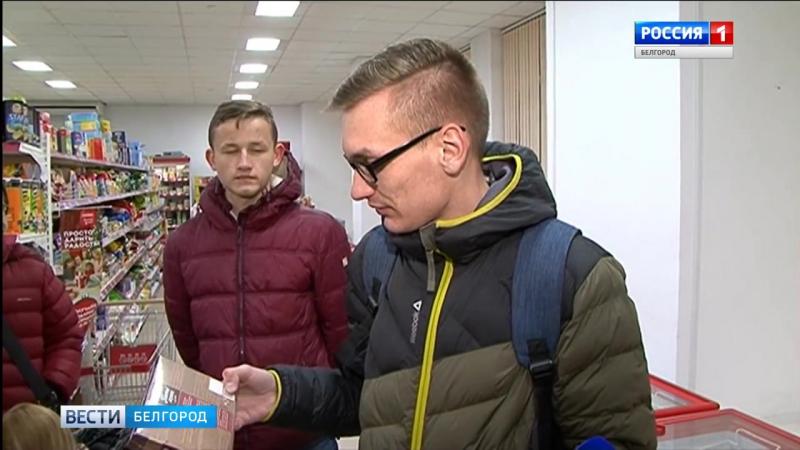ГТРК Белгород - В стране впервые отметили День добровольца