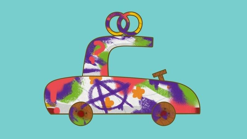 Coches de juguete. El lavadero de coches. Dibujos para niños.