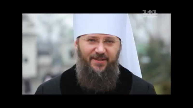 Призиваю всіх помолитися за єдність України - митрополит Антоній (Паканич).