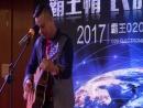 Китайская гитара поет для русских женщин