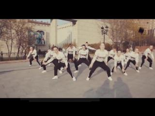 СОВМЕСТНЫЙ КЛИП КОЛЛЕКТИВОВ-УЧАСТНИКОВ КОНКУРСА DANCE CONTINENT-2018