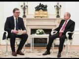 Пресс-конференция Владимира Путина и президента Сербии