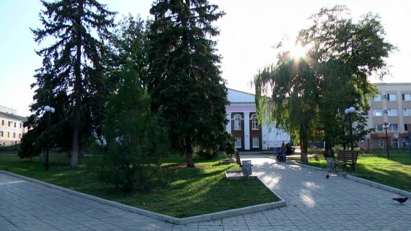Лисичанск Парк