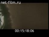 А.С.ПУШКИН. СТРАНИЦЫ ИСТОРИИ РОССИИ.. (1975)