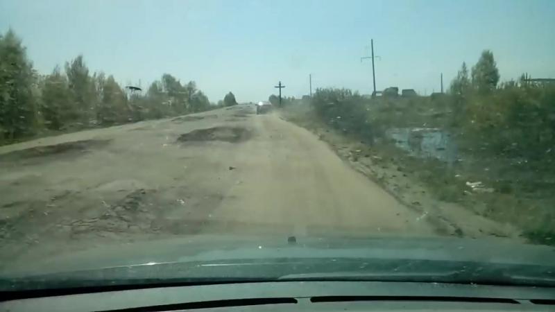 [Дневник Деревенщины] Жалуетесь на свои дороги? Вы просто не видели эту. Она явно не федеральная.