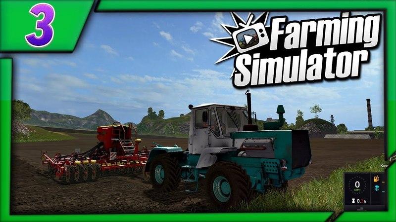 Farming Simulator 17 - Сажаем Рапс (№3)
