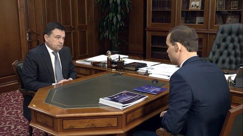 2018 04 20 - Губернатор А.Воробьёв заслушал отчёт главы города Е Смышляева (Лобня)