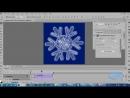 CC 2017 - Создание и редактирование смарт-объектов в Photoshop