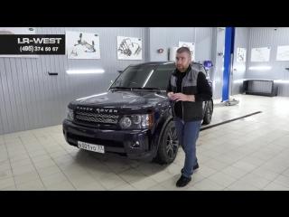 Функции ключа Range Rover Sport 2010 модельного года. Запирание и охранная система
