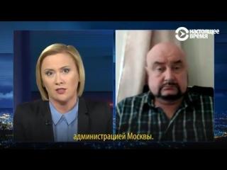 Атаман православного союза казаков