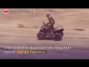 Самый престижный ралли-рейд «Дакар» стартует в Перу