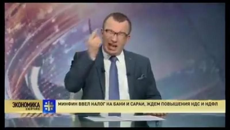 налог на хоз постройки скоро за воздух будем платить )