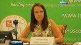 Вести-Москва Ирина Коновалова возглавила Мособлизбирком