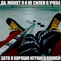 Максим Акмаев