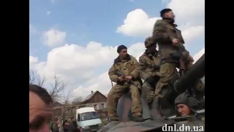 Краматорск пос Пчелкино 16 апреля 2014 Блокировка украинских войск