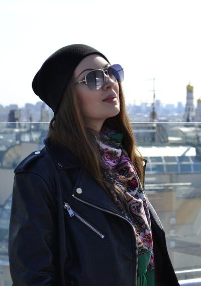 Ester Kerosene