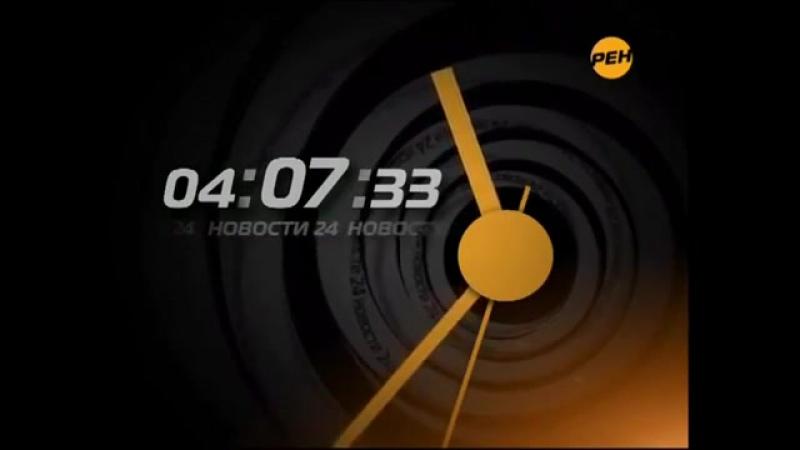 Глюки во время профилактики (РЕН-ТВ, 20.04.2011)