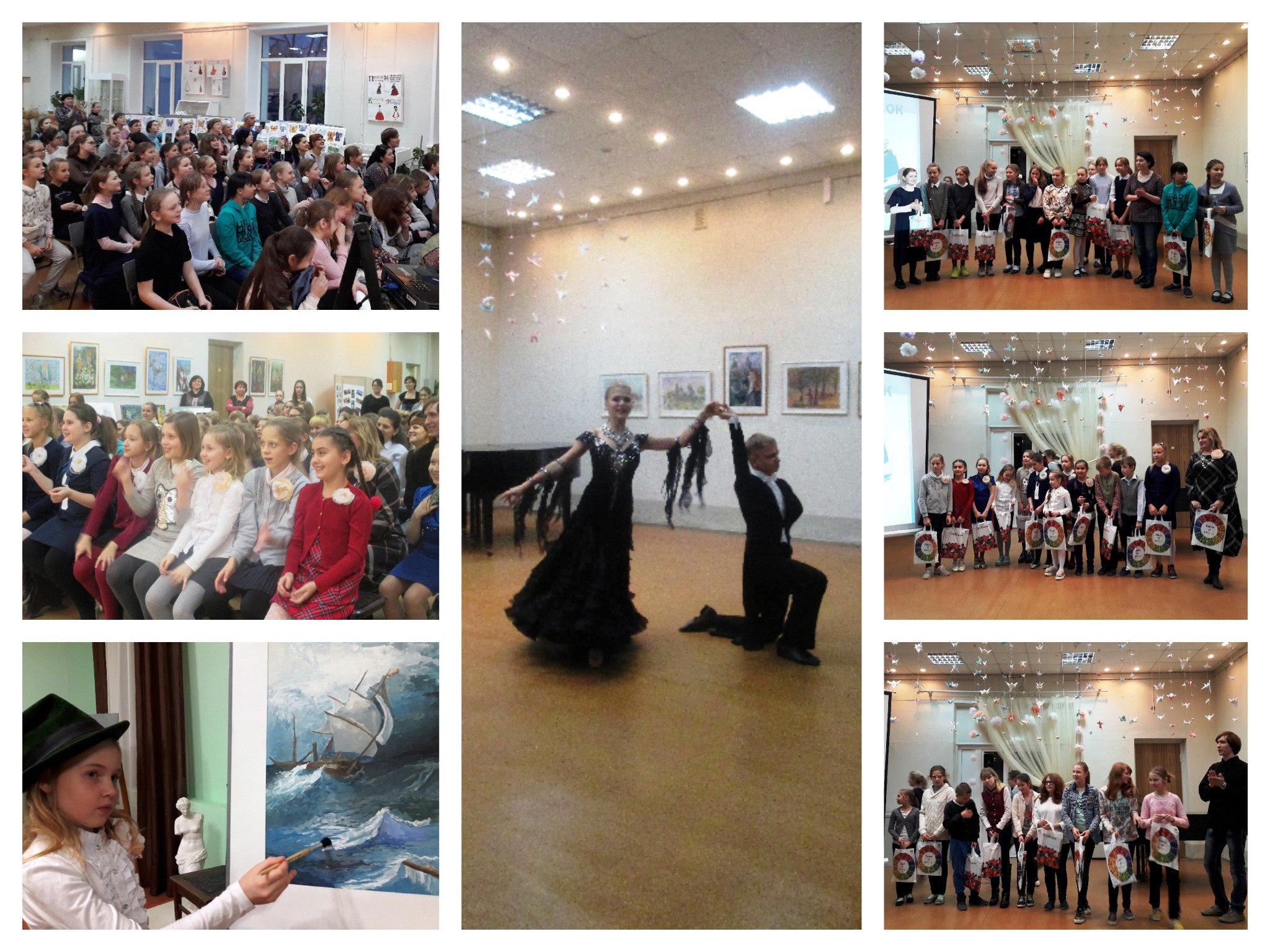 28 ноября в Детской школе искусств имени Е.М. Стомпелева прошел праздничный вечер «В ритме красок».