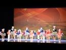 Отчетный концерт 15 лет ФОРТЕ Мурлыка