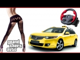 Gta 5 + mods +wheel Enhanced Taxi Missions 1.2 ГТА 5 с модами online stream + voiced chat