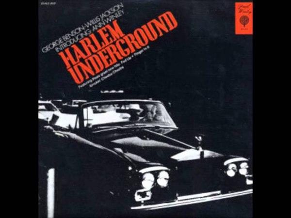 Harlem Underground Band - Fed Up